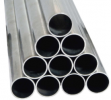 Труба алюминиевая 22*1,5мм
