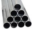 Труба алюминиевая 19*1,0мм